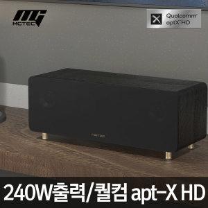 블루투스스피커 락클래식 Q90프로 APT-X HD/240W