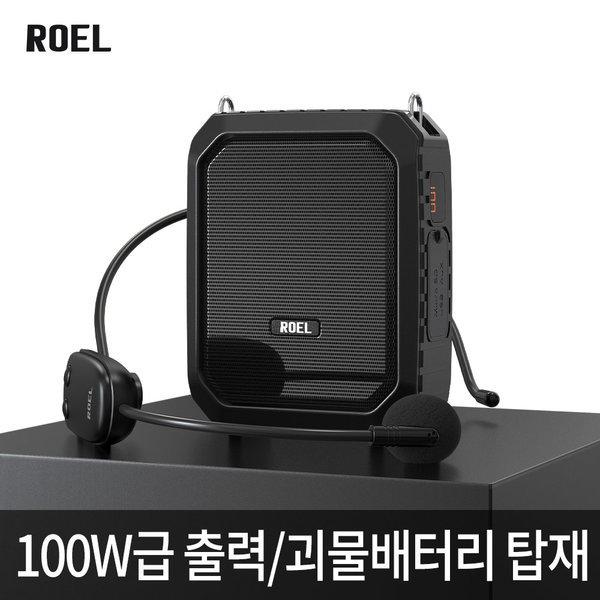 가이드 프로 블루투스스피커/IPX6방수/무선마이크/강의