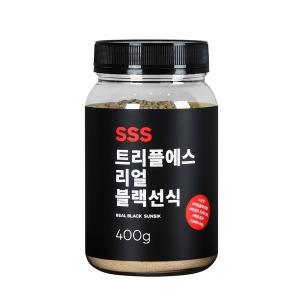 검은콩선식 트리플에스 리얼 블랙선식 400g 맥주효모