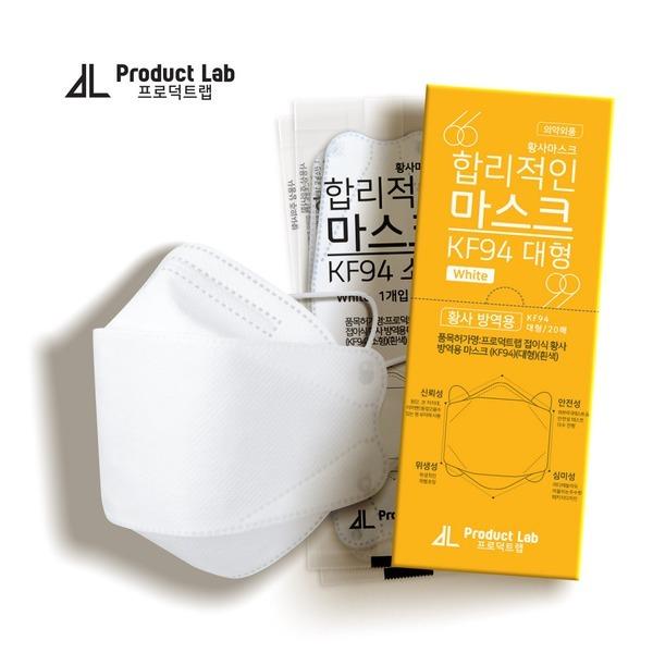 kf94 마스크 대형 합리적인 개별포장 미세먼지 20매