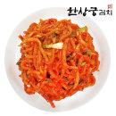 국산 무생채 김치 1kg 아삭 시원한 김치