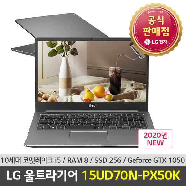 15UD70N-PX50K LG전자 울트라기어 재고보유 당일발송