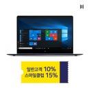 풀메탈초슬림/고사양/SSD/인강/사무/노트북 ZEUS EDGE