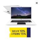 아레스14 노트북 윈도우10 IPS 사무인강 대학생 가성비