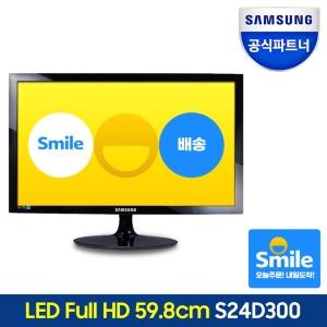 Full HD S24D300 24인치 LED 컴퓨터 모니터