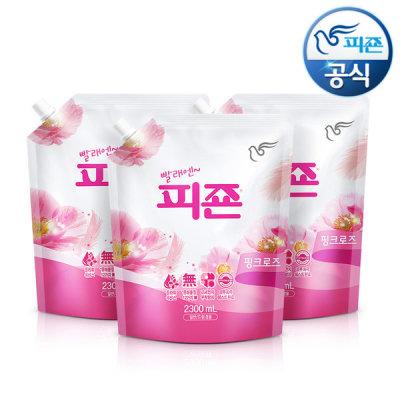 [피죤] 섬유유연제 핑크 2300ml 3개
