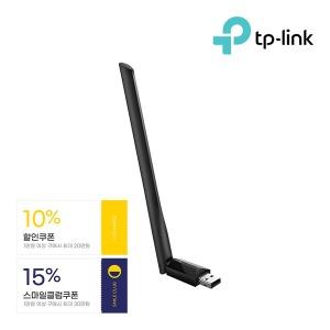 티피링크 T2U Plus 650Mbps 듀얼밴드  USB무선 랜카드