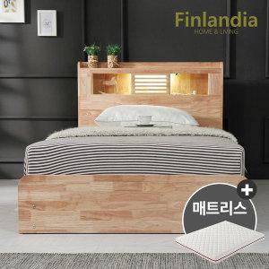 핀란디아 네이쳐 수납LED 침대 SS+본넬매트리스