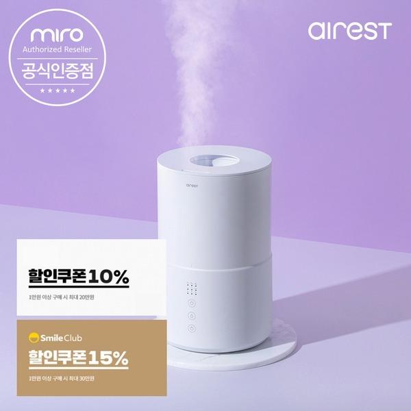 에어레스트 AR02 초음파 가습기 간편세척
