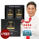 김문호 원장 메가 프로폴리스 남극 크릴오일 4개월분