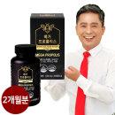 김문호 원장 메가 프로폴리스 영양제 츄어블 2개월분