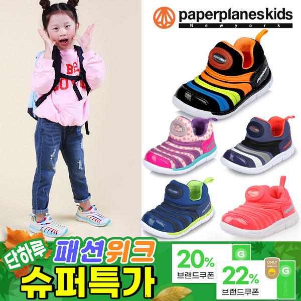 PK7001 아동운동화 아동화 아동신발 유아운동화 신발