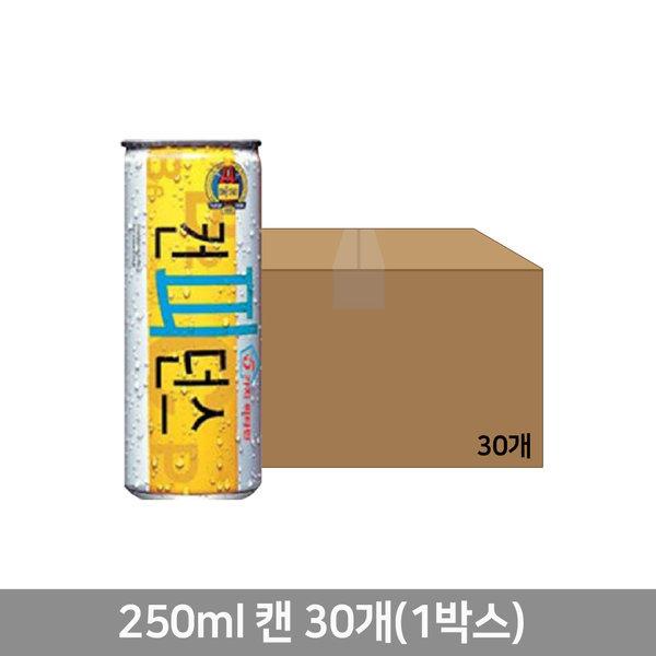 컨피던스 250ml 캔 30입 (1박스)