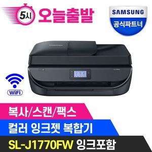 SL-J1770FW 정품 잉크젯 복합기 잉크포함 +오늘출발+