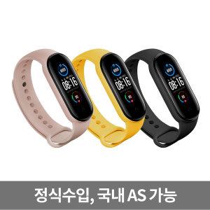 쿠폰 34960원 샤오미 미밴드5 여우미 공식수입 한글판
