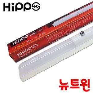 국산 히포 뉴트윈 LED일자등 파인 30w 주광색/형광등