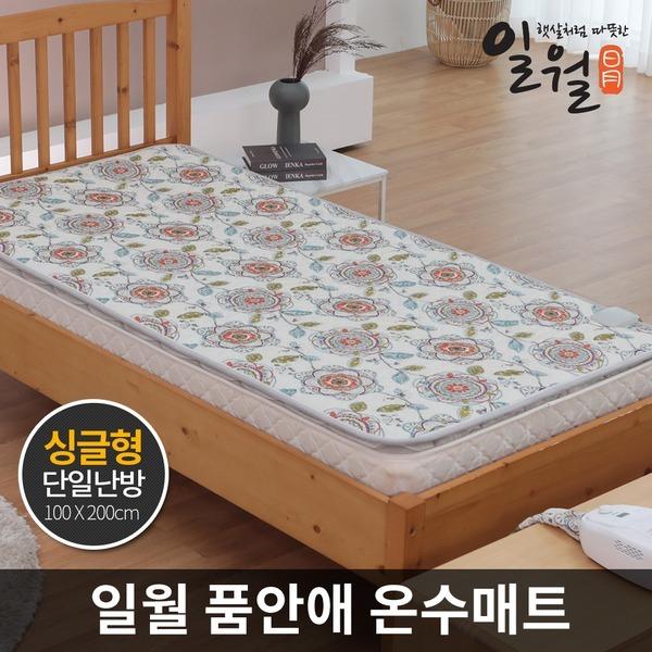 품안애 왕꽃 온수매트 싱글 1인용 2021년형 일월매트