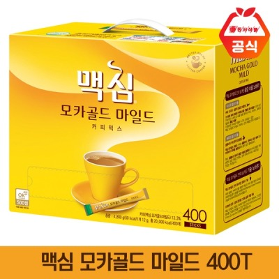 [맥심] 모카골드 커피믹스 400T 마일드