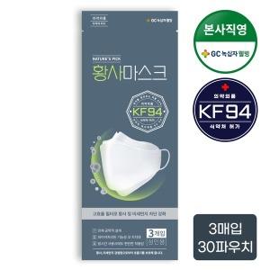 네이처스픽 KF94 마스크 90매 황사 미세먼지 국내생산