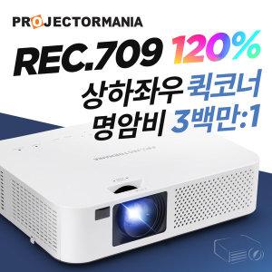 PJM5000L 빔프로젝터 레이저 5000안시 WUXGA 3만시간