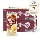 아이꼬야 아기랑쌀이랑 이유식 영양식 180mlx48팩(오곡
