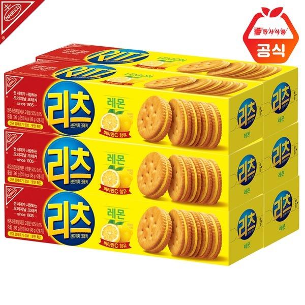 리츠 크래커 레몬맛 96g x 6개