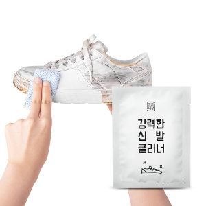 깔끔대장 강력한 신발클리너 (25개입)