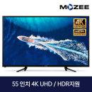 55인치 UHD 4K LED TV W5536830UT HDR지원