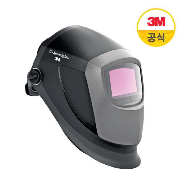 스피드글라스 자동용접면 9002NC (경량형/자동차광)