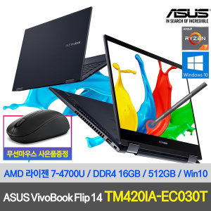 ASUS 비보북 플립 TM420IA-EC030T 터치노트북