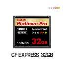 자바미디어 CF 1000배속 Platinum Pro 32GB 고배속CF