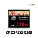 자바미디어 CF 1000배속 Platinum Pro 128GB 고배속CF