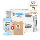 아이꼬야 유기농 베이비주스 48팩(이온케어)+컵홀더