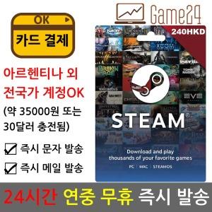 STEAM 스팀 월렛 30달러 30불 기프트카드 (카드결제ok)