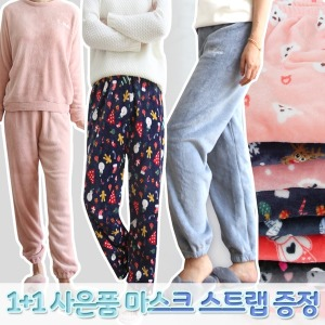 수면바지/커플/잠옷/남여/파자마/극세사/밍크/홈웨어