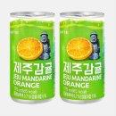 제주감귤175ml 30캔 미니캔 캔음료수 감귤음료