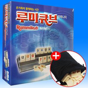 루미큐브 인피니티 보드게임 한글판 + 타일주머니