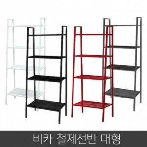 무배 비카 STEEL 대형 선반/수납장/철제/철재
