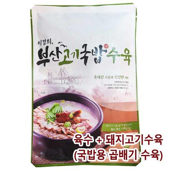 돼지고기 수육 150g /곱배기 수육 (특가중)