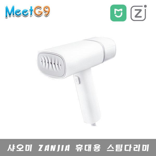 샤오미 ZANJIA 휴대용 스팀다리미/무료배송