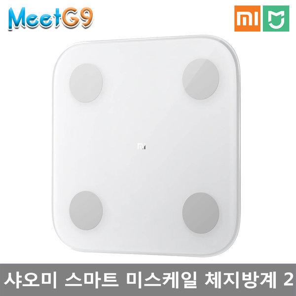 샤오미 스마트 미스케일 체지방계 2 / 무료배송