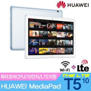화웨이 미디어패드 T5 10 LTE+Wi-Fi 플레이스토어