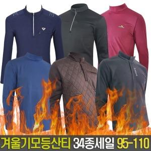 4300원부터/겨울기모티셔츠/등산/단체복/바지/작업복
