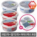 필라델피아 크림 + 딸기치즈 200g 각 2개 / 아이스팩