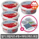필라델피아 딸기크림치즈 200g 4개 / 아이스박스 포장