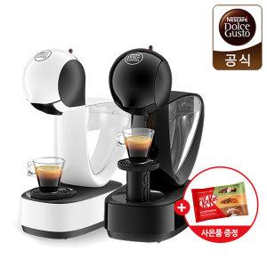 돌체구스토 커피머신 인피니시마 블랙 +사은품 증정