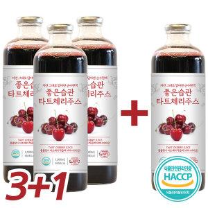 3+1 좋은습관 몽모랑시 타트체리주스 NFC 착즙주스 4L