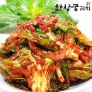 국산 봄동 겉절이 1kg 고소하고 향긋한 봄김치