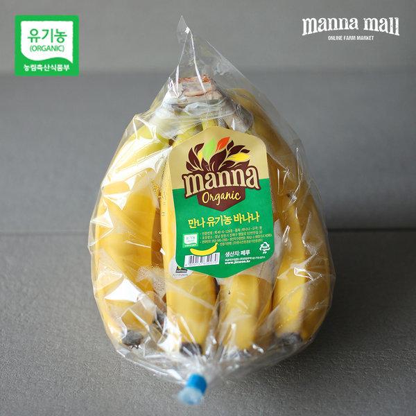 만나몰 유기농 바나나 3송이 (2.7kg)