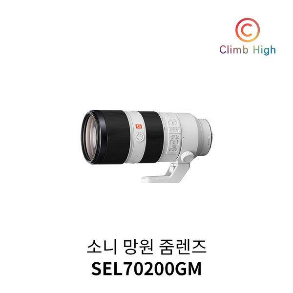 줌렌즈 70-200mm F2.8 GM OSS/SEL70200GM 청소킷증정